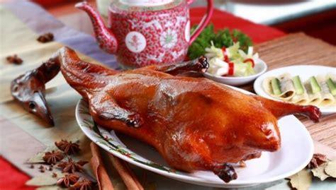 Pekinas pīle