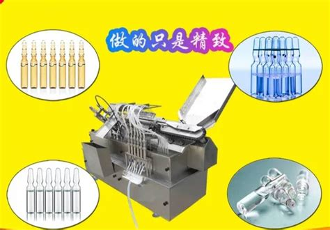 ampoules filling  sealing machine  biological indicator china