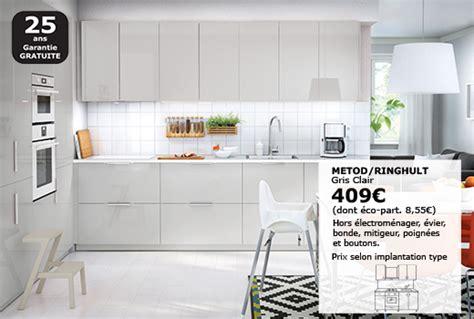 hauteur 駘駑ent haut cuisine meuble haut cuisine système metod ikea