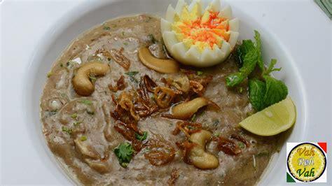 cuisine cr鑪e chicken haleem recipe chicken haleem recipe in urdu v