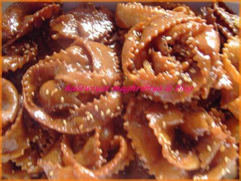 bassma cuisine pin halawiyat ramadan on