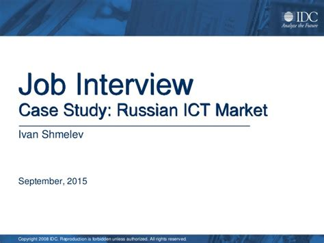 interview case idc job interview case