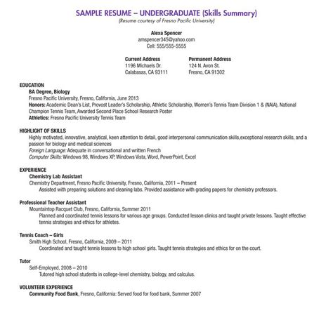 tutoring resume for college students sales