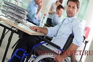Можно получить инвалидность при гипертонии