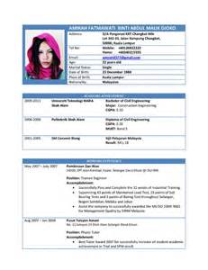exle of resume for internship malaysia resume exle pdfsr