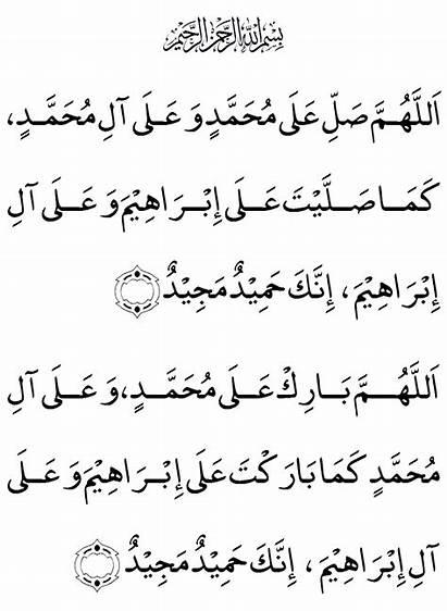 Namaz Dua Durood Arabic Prayer Ibrahim Fard