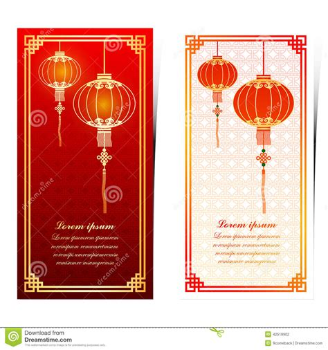 chinese template stock vector illustration  background