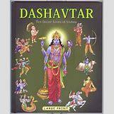 Narasimha Avatar | 236 x 289 jpeg 18kB