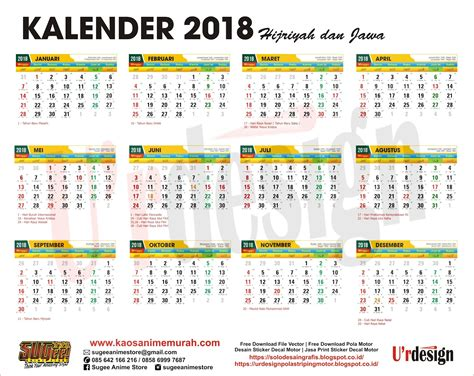 Free Download Kalender 2018 Lengkap Hijriyah Jawa