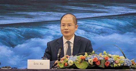 Huawei เผยผลประกอบการปี 2562 รายได้แตะ 858.8 พันล้านหยวน | Techsauce