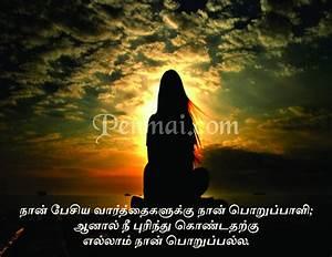 Tamil Inspirational Quotes. QuotesGram