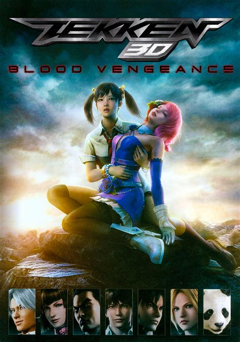 Tekken - Blood Vengeance   Movie fanart   fanart.tv