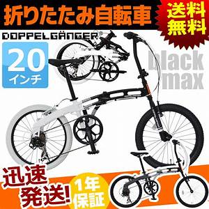 KYUZO-SHOP | Rakuten Global Market: DOPPELGANGER folding ...