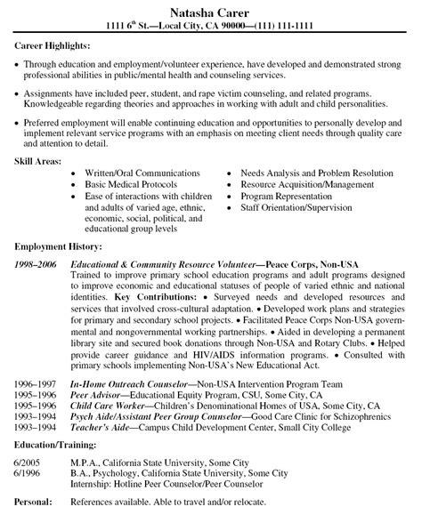 volunteer work on resume hospital volunteer resume exle volunteer experience resume exle latest resume format