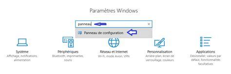 comment faire apparaitre les icones sur le bureau windows 10 ajouter le raccourci panneau de configuration