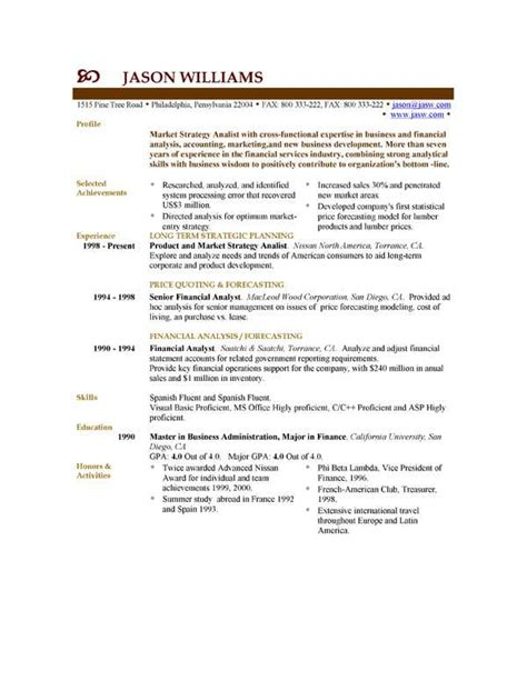 Resume Vs Cv Wiki by Modelo De Curriculum Vitae Modelo De