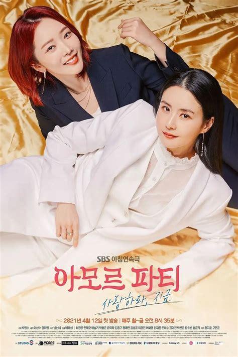 《青涩吸血鬼的烦恼》-2021年日本电视剧免费在线观看-日韩剧-520影院