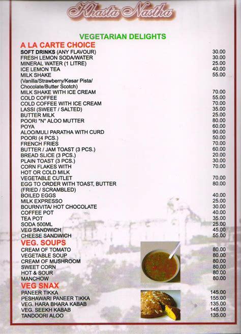 chawlas restaurant  scheme jaipur  images