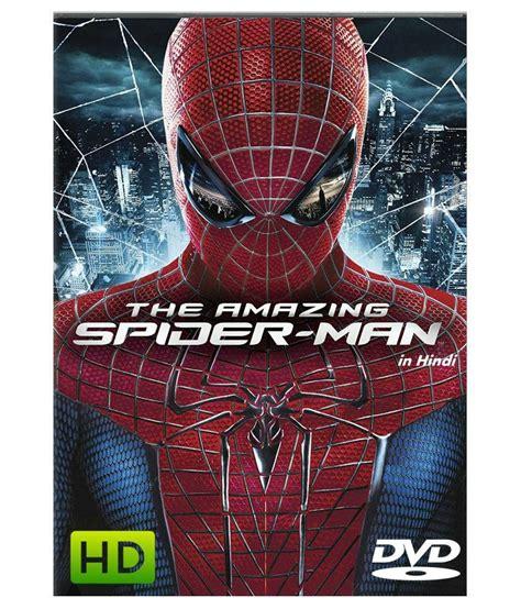 spider man    hindi