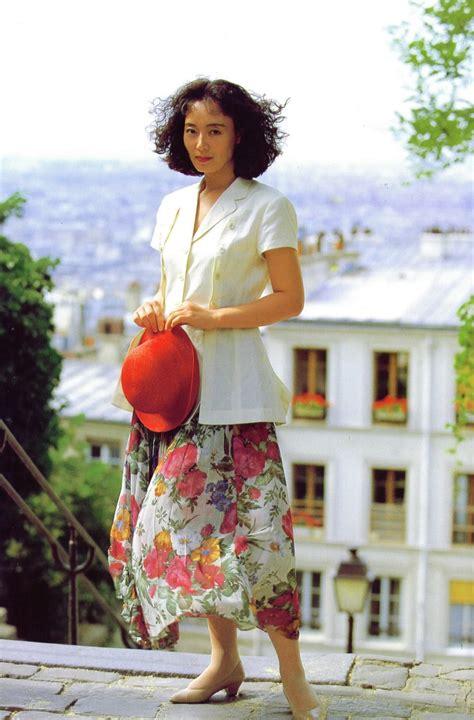 Yôko Shimada Nue Dans Kir Royal
