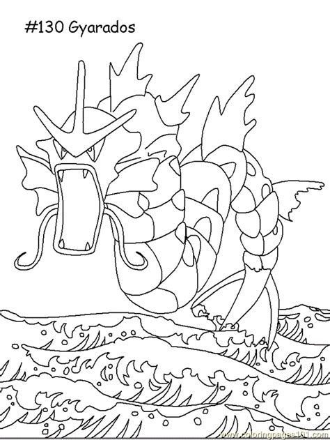 gyarados coloring page  pokemon coloring pages