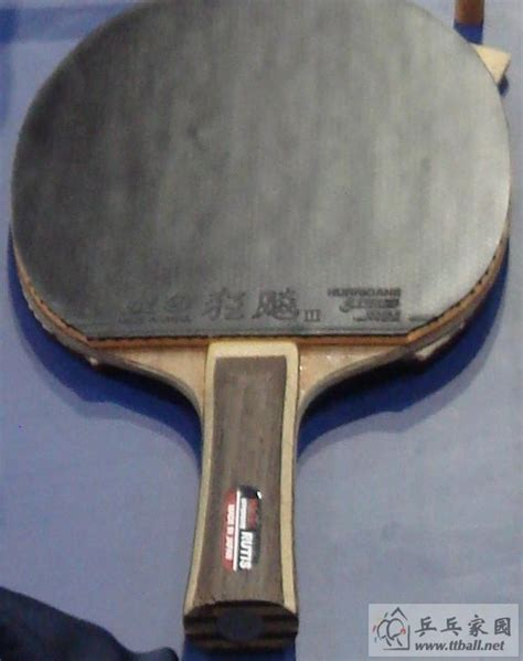 rubber   top  chinese men alex table tennis mytabletennisnet forum page