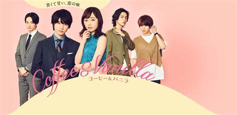 As their love grows, risa and hiroto learn. Coffee & Vanilla - EPISODE01-10 COMPLETE - Bagikuy!
