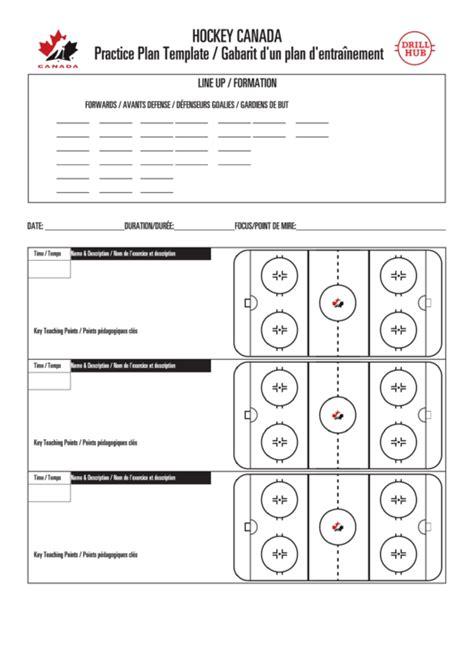 hockey practice plan template hockey practice plan template printable pdf