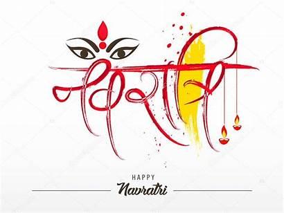 Durga Navratri Hindi Puja Editing Goddess Eyes