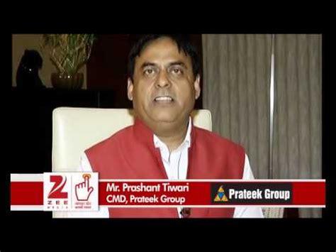 Prateek Group Cmd, Mr Prashant Tiwari Urges People To Vote