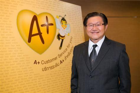 AYUD appoints Arnon Opaspimoltum as President & CEO to ...