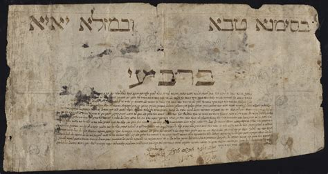 Jewish Marriage Contracts From The 17th And