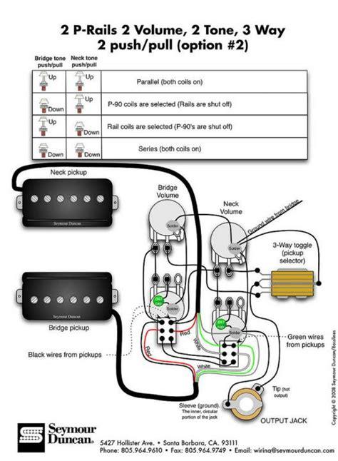 p rails wiring diagram