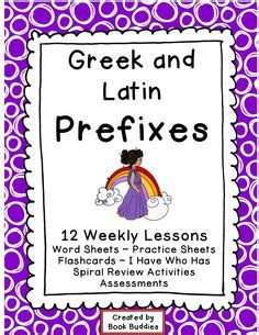 Free! Word Wall Cards That Illustrate The Meaning Of Common Numeric Greek And Latin Roots Like