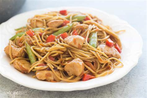 chicken chow mein easy one pot chicken chow mein recipe video 30 minutes