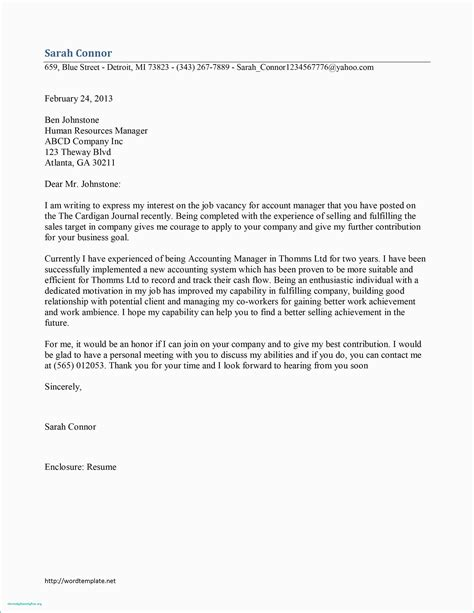accounting internship cover letter  experience world