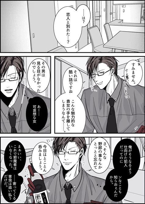 ジョジョ 夢 小説