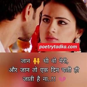 dard bhari shayari in hindi 140 @poetrytadka
