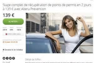 Recupération De Point : 139 euros le stage de r cup ration des points du permis ~ Medecine-chirurgie-esthetiques.com Avis de Voitures