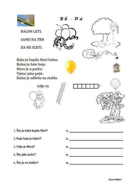 prvi razred osnovne skole gramatika hrvatskog jezika