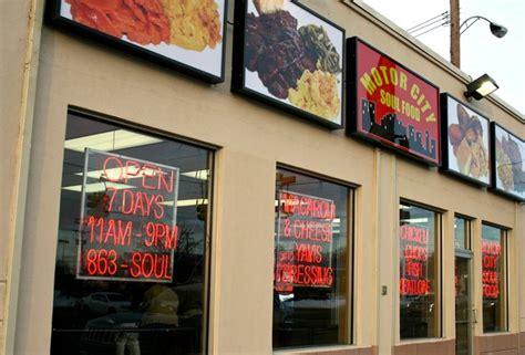 Detroit S Most Underrated Restaurants Thrillist Det Watermelon Wallpaper Rainbow Find Free HD for Desktop [freshlhys.tk]
