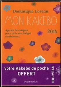 Cepourtous Mon Compte : mon kakebo 2014 agenda de comptes pour tenir son budget dominique loreau livres ~ Medecine-chirurgie-esthetiques.com Avis de Voitures