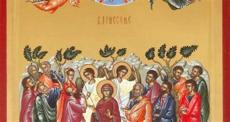 Inaltarea Domnului - Stiri Biserica Brancoveanu - Berceni
