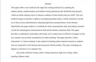 narrative essay on friendship