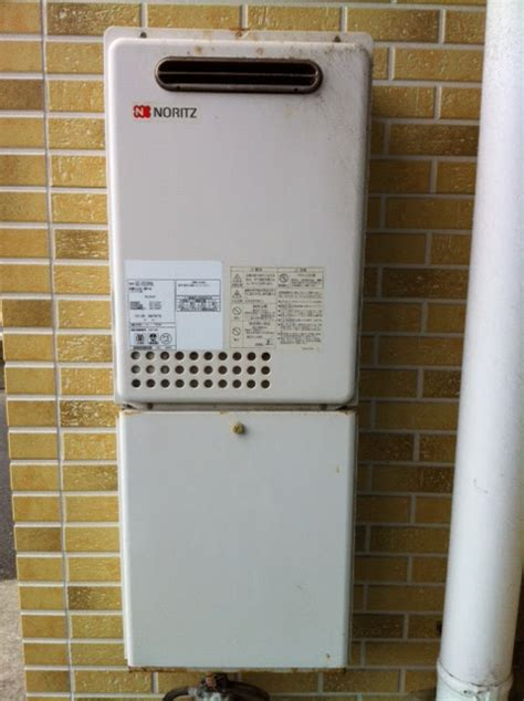 Bad Water Heater In Apartment by The Japan Podcast Japanese Apartment Digital Water Heater