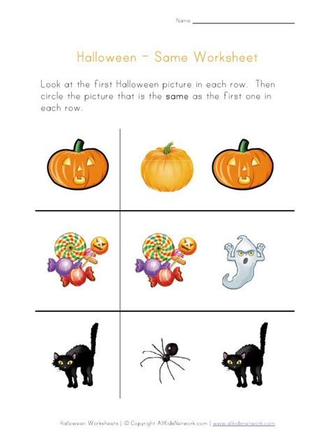 worksheet things that are the same special 630 | c8733f5e66ee98d9f49461f7d2a84b1a halloween worksheets preschool halloween