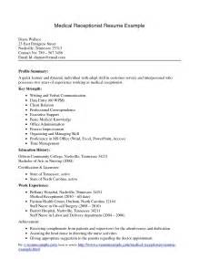 medical office receptionist resume sle work experience