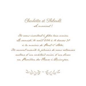 poeme de mariage poème 4 pages faire part de mariage