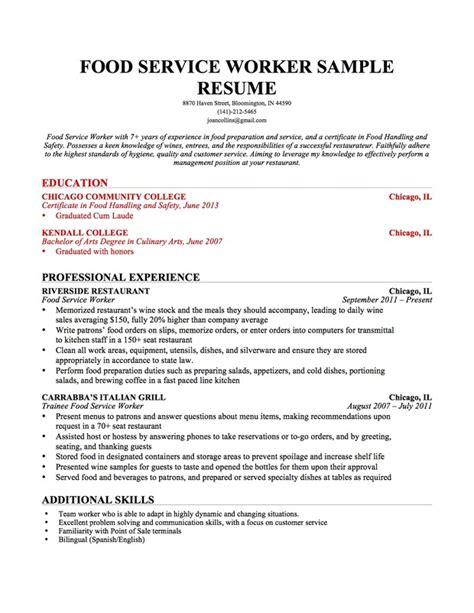 resume sle for education graduate fresh essays