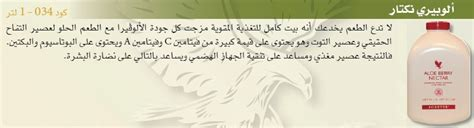 Oriflam & Forever Algerie - منتوجات للبيع في الجزائر - Home | Facebook